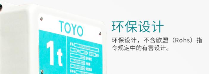 xiao型电动葫芦生chanyeying遵循环保原则