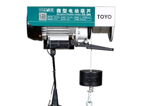 TOYO微型电动葫芦PA-200 12米min用小型电动提升机